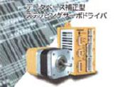 Hybrid Stepping Motor (Si-servo)